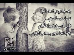 بالصور اجمل عبارات الحب , بالصور اقوى كلام فى الحب unnamed file 95