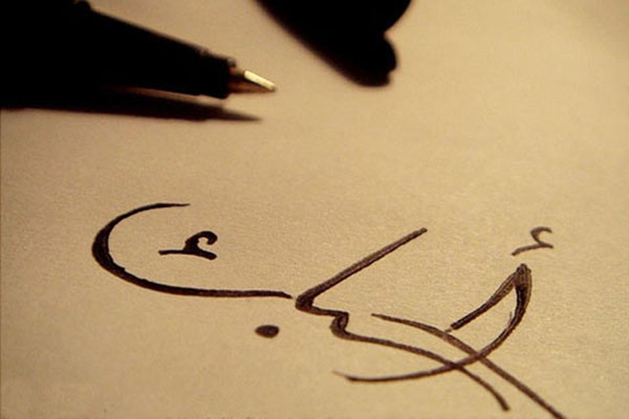 بالصور اجمل شعر عن الحب , شعر جميل عن الحب و العشق 2010 3