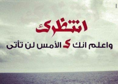صور بيت شعر عن الشوق , شعر من الشوق عانى مقطع جميل