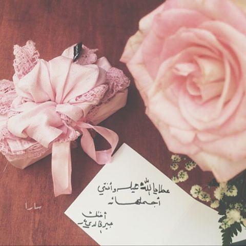 صوره رسالة شكر لصديقتي , شكرا صديقتى العزيزة