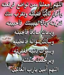 بالصور صور جمعة مباركة , ادعية وكلمات جميلة عن يوم الجمعه 3458 2