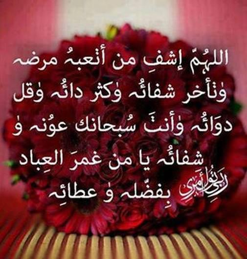 بالصور صور جمعة مباركة , ادعية وكلمات جميلة عن يوم الجمعه 3458 4