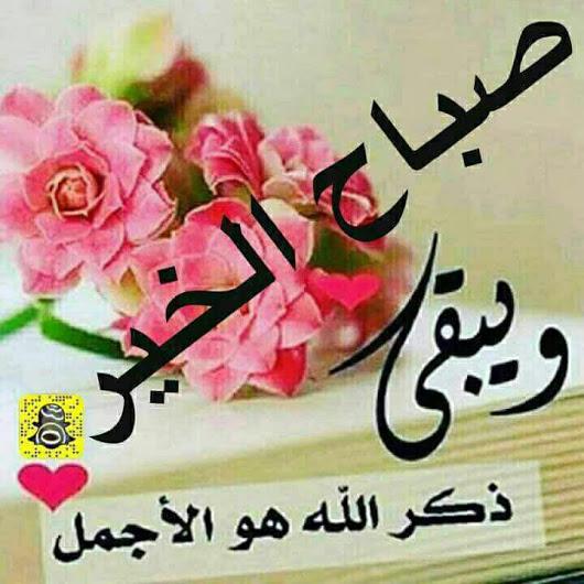 بالصور صور جمعة مباركة , ادعية وكلمات جميلة عن يوم الجمعه 3458 6
