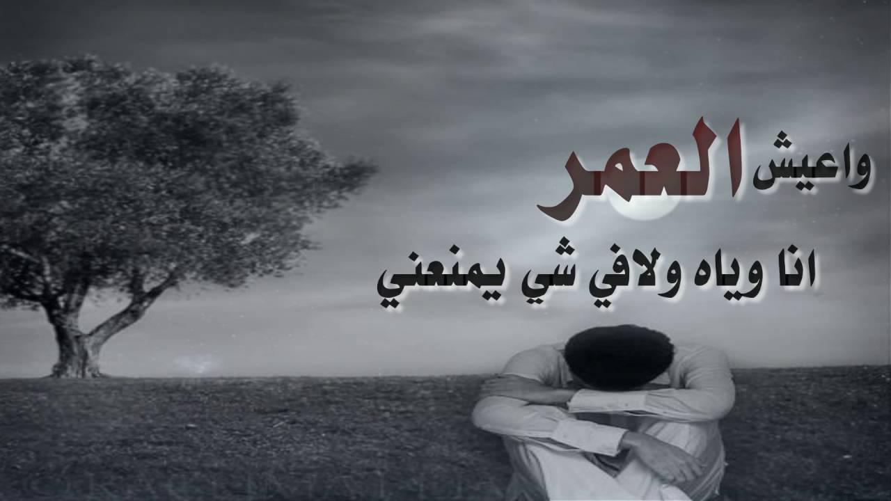 صوره اقوى شعر حزين , ابيات من الشعر عن الحزن