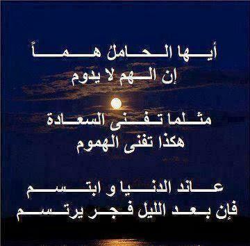 بالصور اقوى شعر حزين , ابيات من الشعر عن الحزن 3483 3