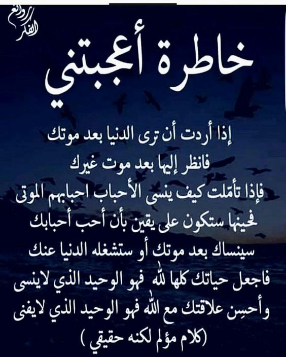 بالصور اقوى شعر حزين , ابيات من الشعر عن الحزن 3483 4