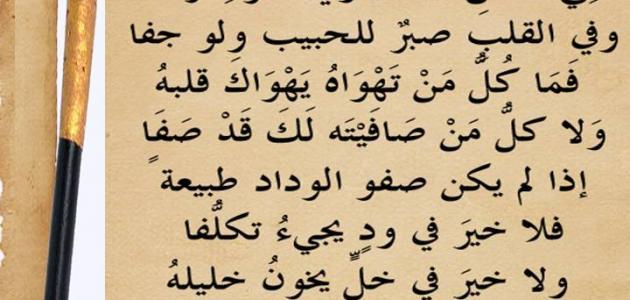 بالصور اقوى شعر حزين , ابيات من الشعر عن الحزن 3483 6