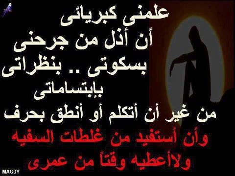 بالصور اقوى شعر حزين , ابيات من الشعر عن الحزن 3483 7