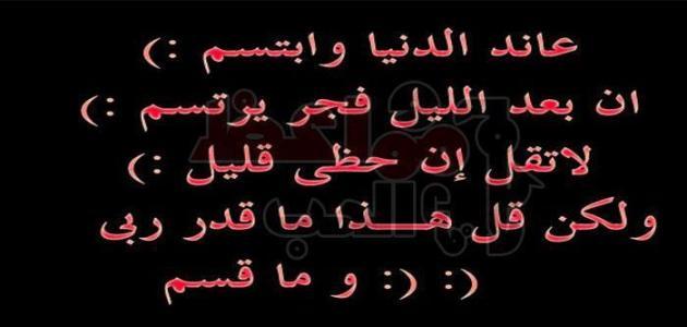 بالصور اقوى شعر حزين , ابيات من الشعر عن الحزن 3483 9