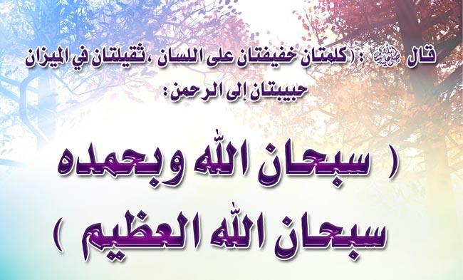 بالصور ادعية دينية جميلة , صور اسلامية لاجمل دعاء 3694 3