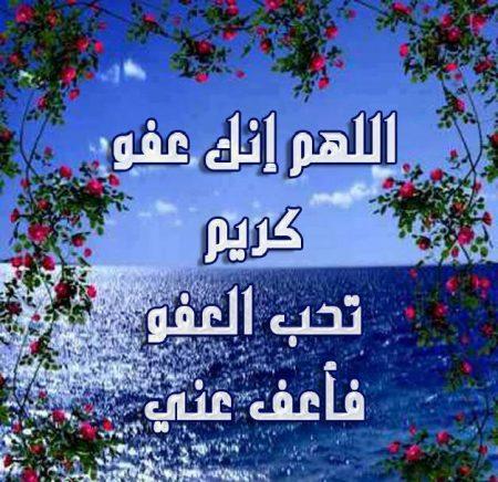 بالصور ادعية دينية جميلة , صور اسلامية لاجمل دعاء 3694 5