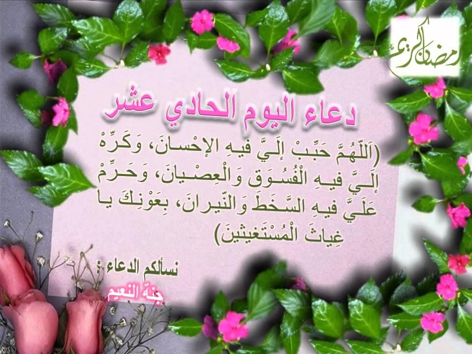 صور ادعية دينية جميلة , صور اسلامية لاجمل دعاء
