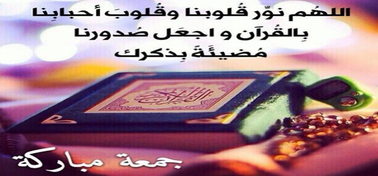 بالصور ادعية دينية جميلة , صور اسلامية لاجمل دعاء 3694