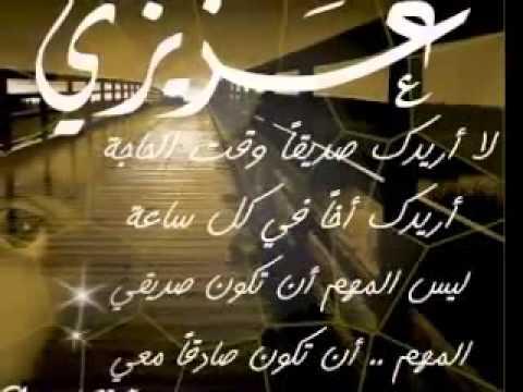 بالصور شعر عن الاخوة والصداقة , ابيات من الشعر مصورة عن الصديق 3713 4