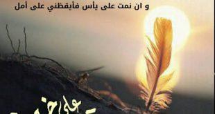 صوره مسجات تصبحون على خير اسلامية , اجمل الرسائل للمساء