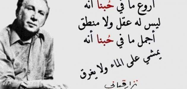 صورة شعر غزل للحبيب , كلمات تزيب القلب حبا 1733 2