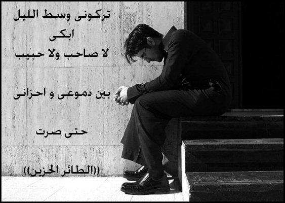 بالصور صور حزينه مكتوب عليها , كلمات حزينه مبكيه 1743 8