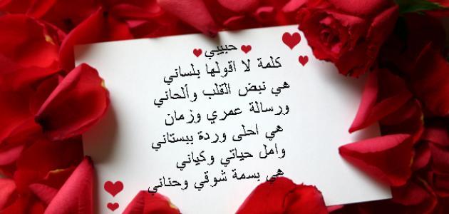 بالصور اشعار حب ورومانسية , كلمت ترضى غرور الحب 1822 9