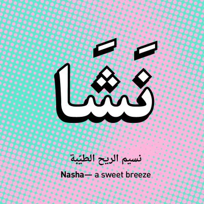 بالصور كلمات عربية , تعليم الطفل قراته الكلمات 1826 4