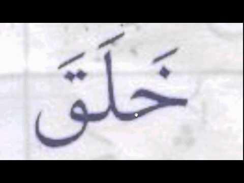 بالصور كلمات عربية , تعليم الطفل قراته الكلمات 1826 5