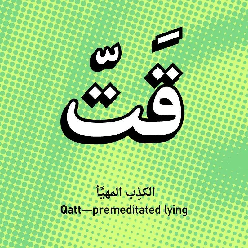بالصور كلمات عربية , تعليم الطفل قراته الكلمات 1826 7