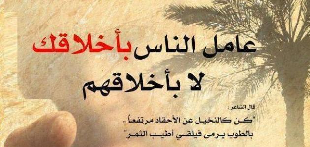 بالصور صور كلام عتاب , كلمات بسيطه معبره بشده 1833 10