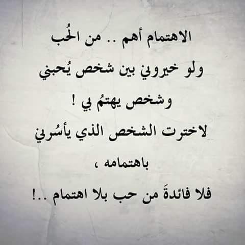 بالصور صور كلام عتاب , كلمات بسيطه معبره بشده 1833 3