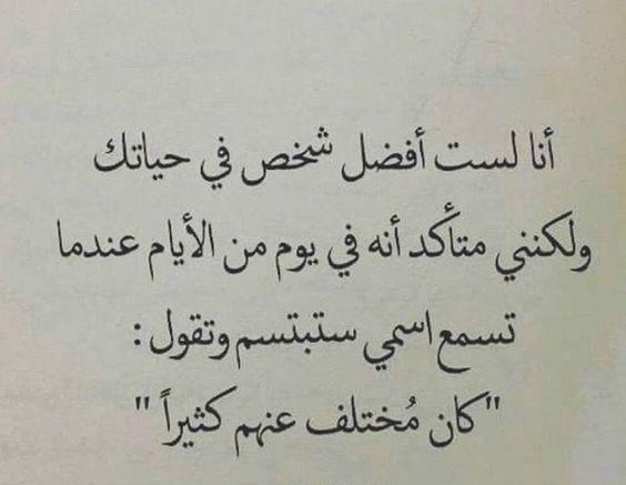 بالصور صور كلام عتاب , كلمات بسيطه معبره بشده 1833 7