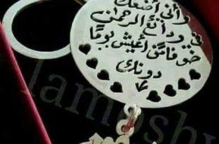 صوره صور اسم مصطفى , صوره مذهله لاسم مصطفى