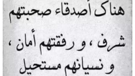 بالصور احلى اشعار , عبارات صادقه تلمس القلب 1869