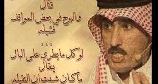 نتيجة بحث الصور عن قصائد وطنية عمانية , اجمل القصائد الوطنية لمدينة عمان