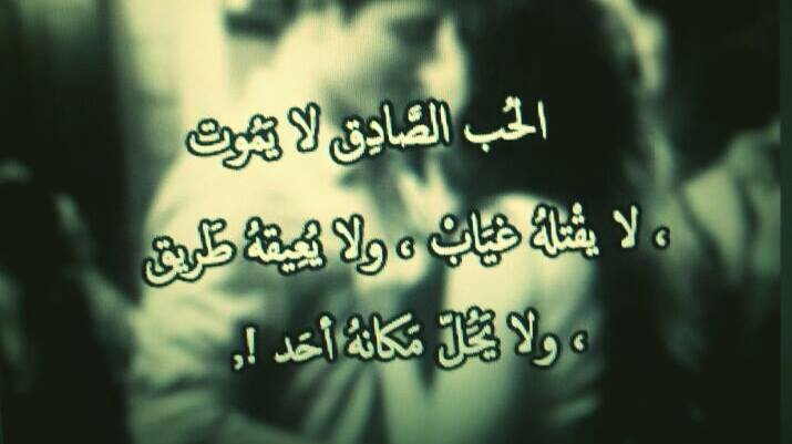 بالصور شعر صباح الخير حبيبتي , صباح بنكهه الحب المؤثره 1933 3