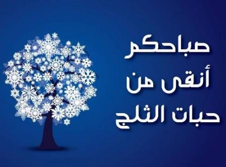 بالصور شعر صباح الخير حبيبتي , صباح بنكهه الحب المؤثره 1933 4