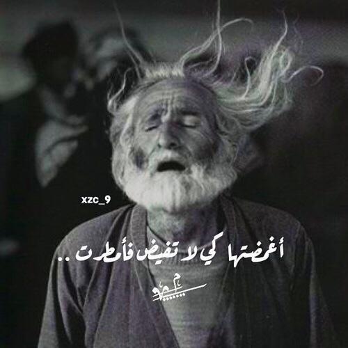 بالصور صور حزن , صور مؤثره جدا مكتوب عليها عن الحزن 1937 8