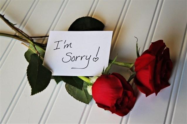 بالصور رسائل اعتذار للزوج , بالصور اجمل اعتذار للزوج 1938 4