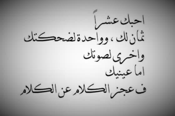 بالصور قصائد حب , عبارات رائعه ورقيقه عن الحب 1946 11