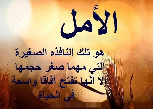 بالصور اشعار قصيره , كلامات صادقه ومعبره بشده 1955 11