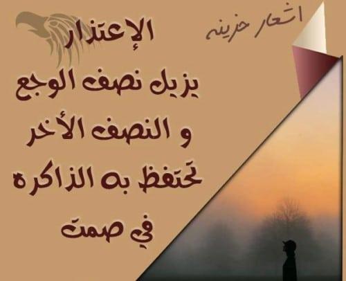 بالصور اشعار قصيره , كلامات صادقه ومعبره بشده 1955 12