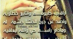 صوره اشعار قصيره , كلامات صادقه ومعبره بشده