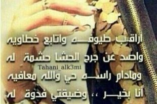 صورة اشعار قصيره , كلامات صادقه ومعبره بشده