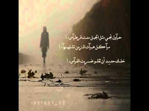 بالصور اشعار قصيره , كلامات صادقه ومعبره بشده 1955 2
