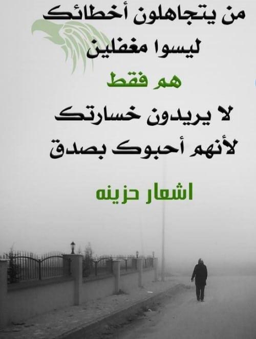 بالصور اشعار قصيره , كلامات صادقه ومعبره بشده 1955 3