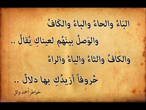بالصور اشعار قصيره , كلامات صادقه ومعبره بشده 1955 4