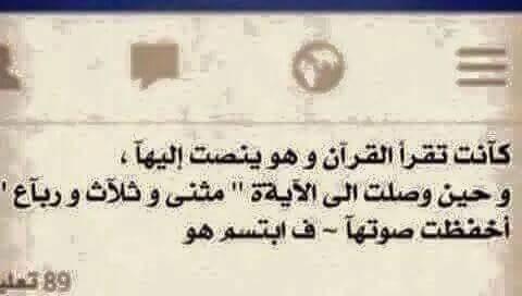 بالصور اشعار قصيره , كلامات صادقه ومعبره بشده 1955 5