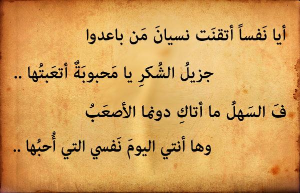 بالصور اشعار قصيره , كلامات صادقه ومعبره بشده 1955 6