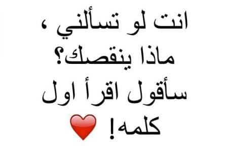 بالصور اشعار قصيره , كلامات صادقه ومعبره بشده 1955 7