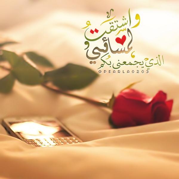 صورة مساء الحب , صور حب رائعه جدا