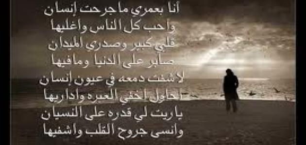 بالصور شعر مدح شخص غالي , صور مكتوب عليها اجمل كلام مدح 1958 2