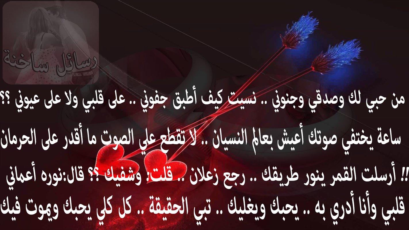 صوره رسائل حب مصرية , مسجات غرامية فرعونية