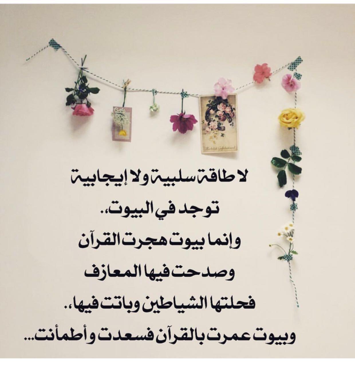 بالصور قصائد مدح قويه , فصاحة لغوية شديدة فى القصيدة المدحية 1391 10
